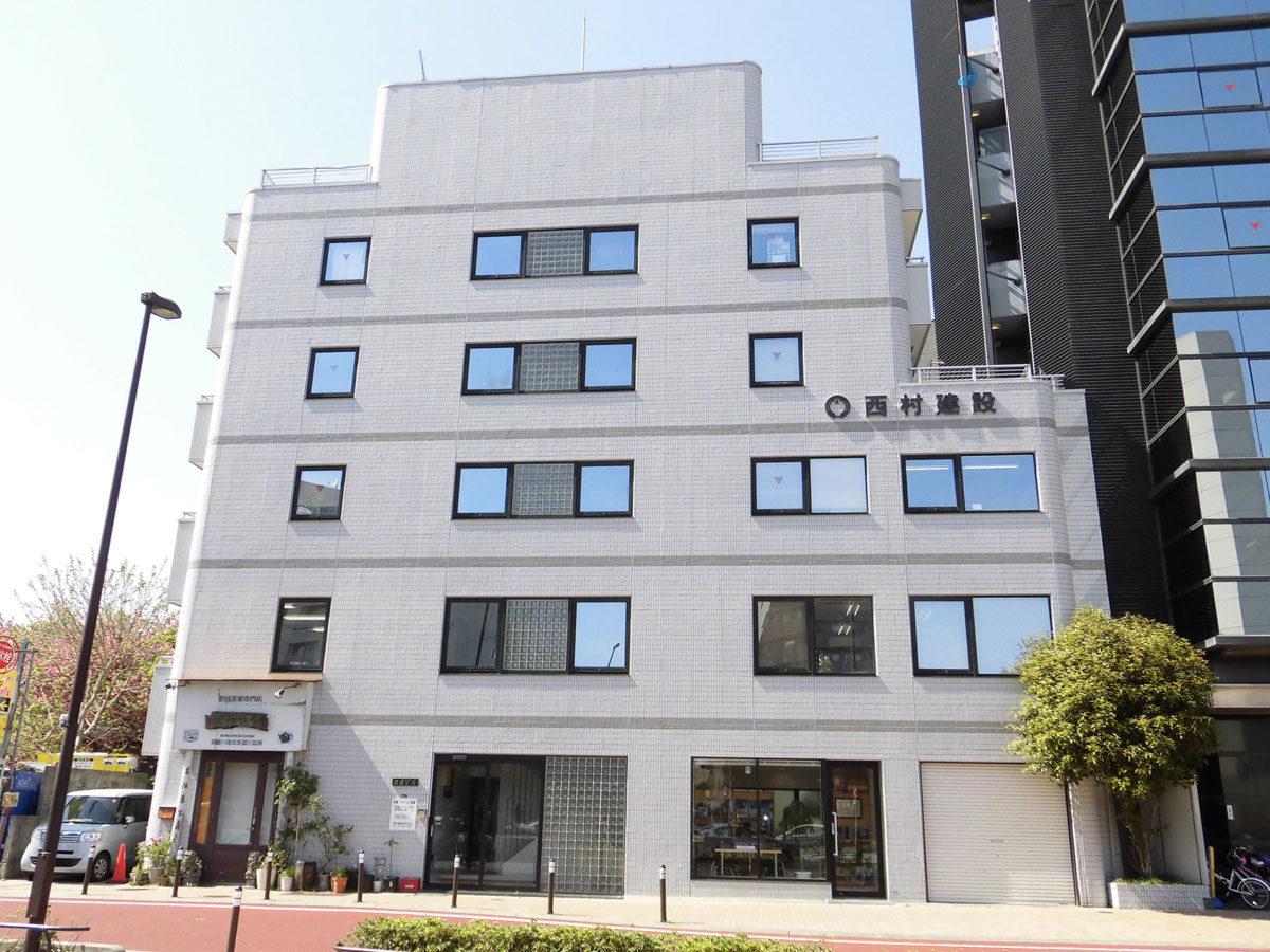 西村建設(株)本社