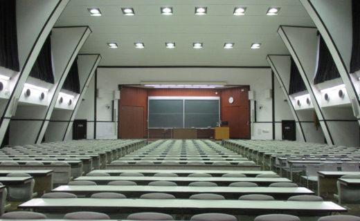 東京大学(駒場Ⅰ)講堂900番教室天井改修